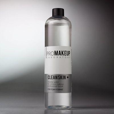 CLEAN SKIN мицеллярная вода для снятия макияжа